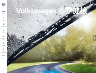 volkswagen.tw screenshot