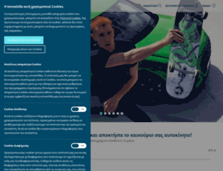 volkswagenbank-usedcars.gr screenshot