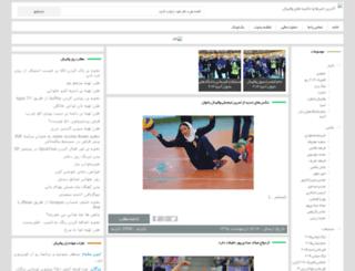 vollyball.ir screenshot