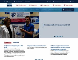 volpi.ru screenshot