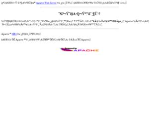 volunpia.coxmall.net screenshot