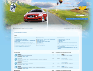 volvo.com.ua screenshot