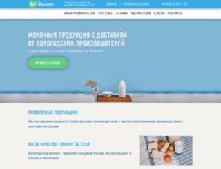 vomoloko.ru screenshot