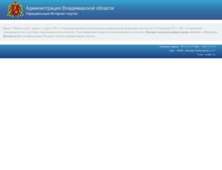 vopros-otvet.avo.ru screenshot