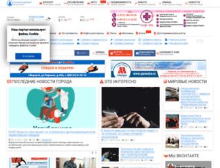 vorkuta-online.ru screenshot