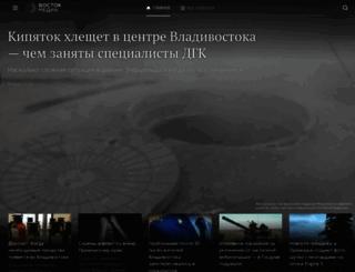 vostokmedia.ru screenshot