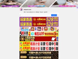 voteno68.com screenshot