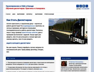votransportation.com screenshot