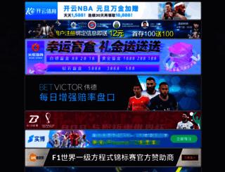 vouparardefumar.com screenshot