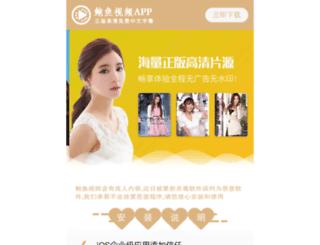 voxverona.com screenshot