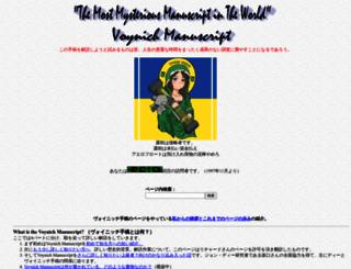 voynich.com screenshot