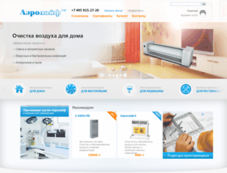 vozdyx.ru screenshot