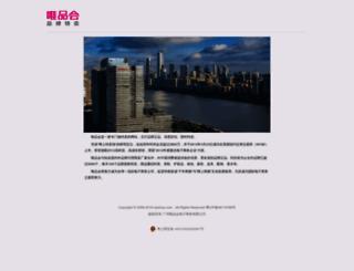 vpimg2.com screenshot