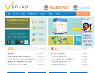 vpncup.wang screenshot