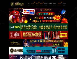 vpnvouchers.net screenshot