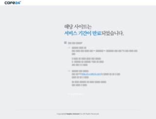 vpon.co.kr screenshot