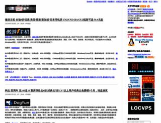 vpser.net screenshot