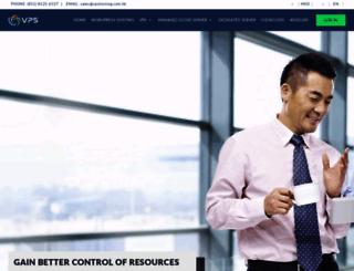vpshosting.com.hk screenshot