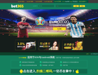 vqianduan.com screenshot