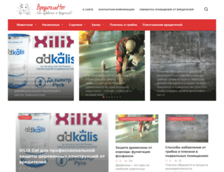 vreditel.net screenshot