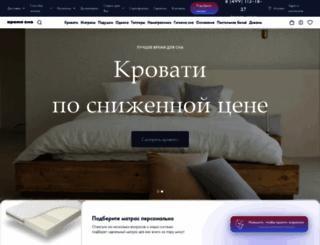 vremyasna.ru screenshot