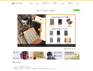 vrnd.jp screenshot