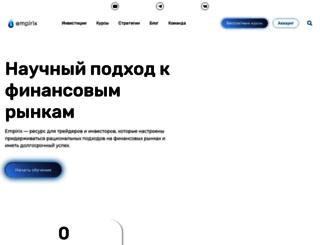 vsatrader.ru screenshot