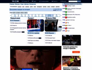 vscrape.ru screenshot
