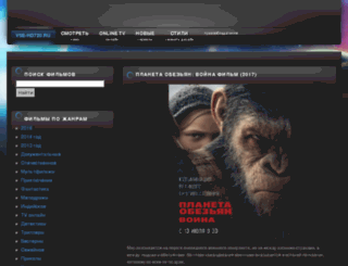 vse-hd720.ru screenshot