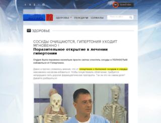 vsegda-120x80.blog-smi.ru screenshot