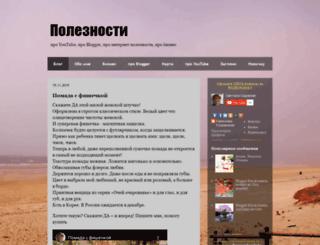 vseoblog.com screenshot