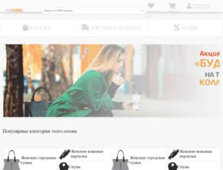 vsesumki.com screenshot