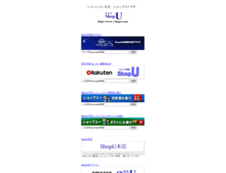 vshopu.com screenshot