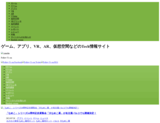 vsmedia.info screenshot
