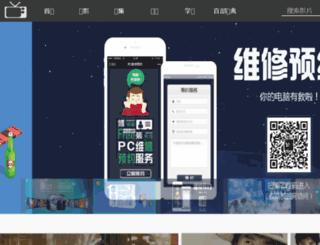 vt.libmill.com screenshot