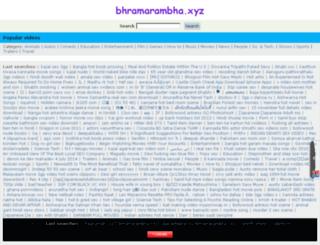 vtg.chatsite.in screenshot