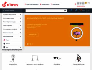 vtochku.com.ua screenshot