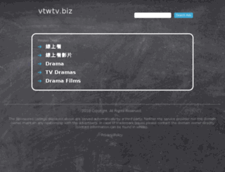 vtwtv.biz screenshot
