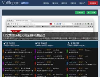 vulreport.net screenshot