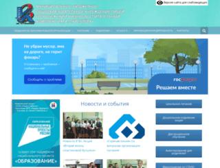 vuvk.ru screenshot