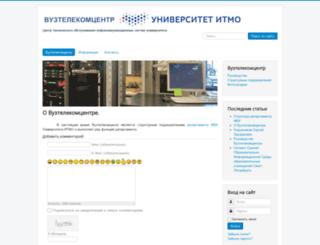 vuztc.ru screenshot