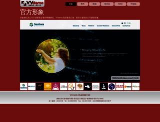 vvdemo.com screenshot