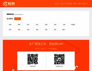vvjob.com screenshot