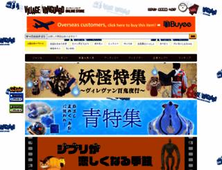 vvstore.jp screenshot
