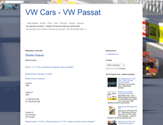 vw-passat.blogspot.com screenshot