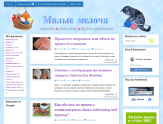 vyazhemdd.ru screenshot