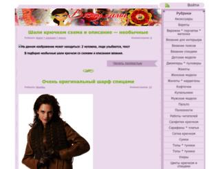 vyazhusama.ru screenshot