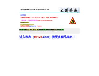 vz66.com screenshot