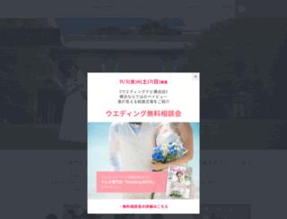 w-navi.jp screenshot
