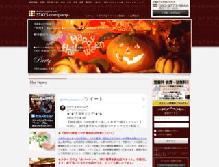 w-stays.com screenshot